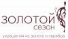 """Ювелирный магазин """"Золотой Сезон"""" отзывы"""