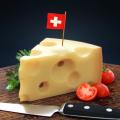 "Сыр ""Пармезан швейцарский"" отзывы"