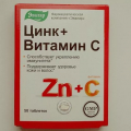 Эвалар Цинк+Витамин C отзывы