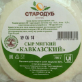 """Сыр """"Кавказский"""" отзывы"""