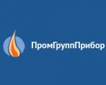 """ООО """"ПромГруппПрибор"""" отзывы"""