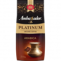 Кофе Ambassador Platinum молотый отзывы