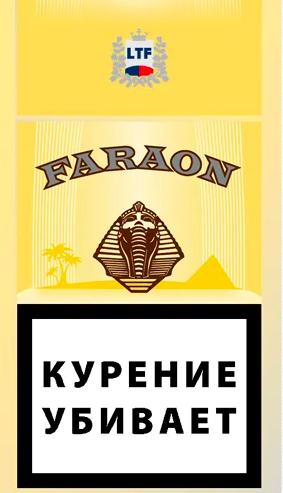Фараон сигареты купить в москве сигареты ява 30 штук купить