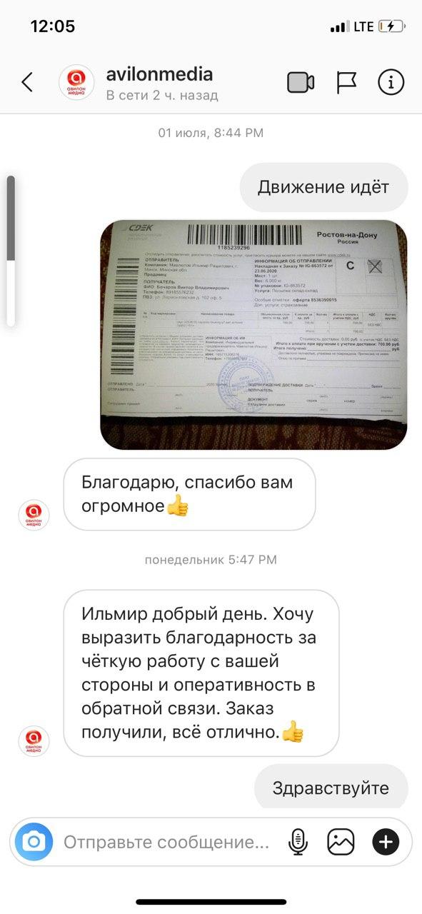 izap24.ru интернет-магазин автозапчастей -
