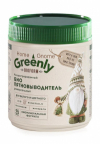 Faberlic Home Gnome Greenly отзывы