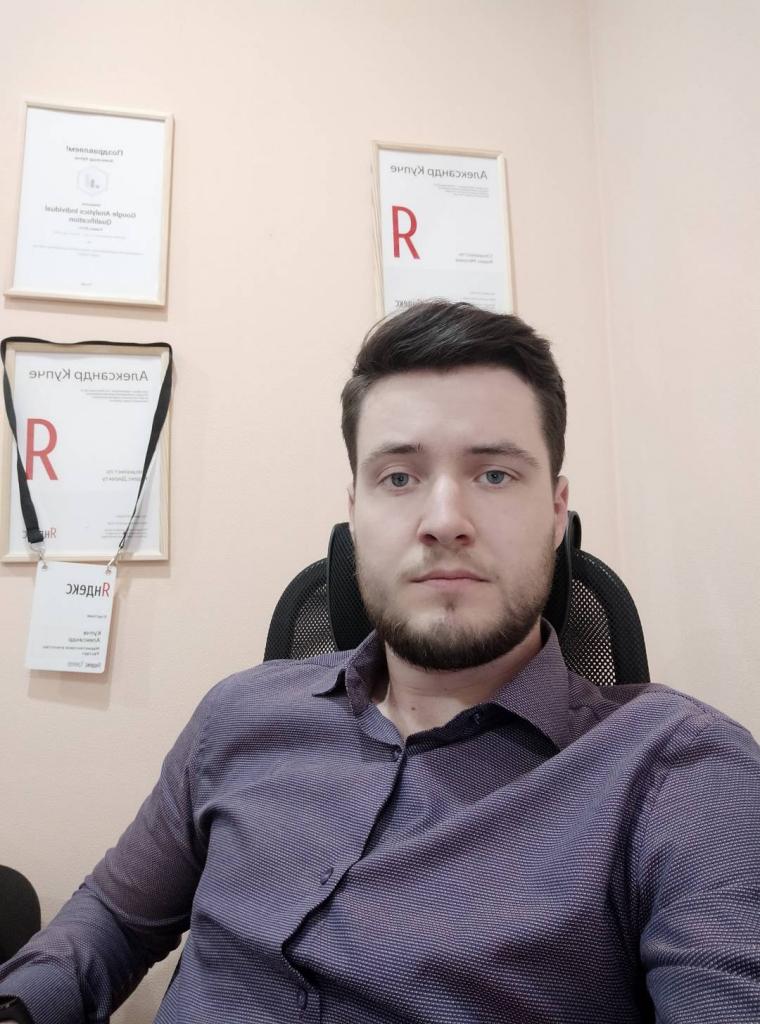 """DIGITAL-ZAVOD - Курс 10 из 10 как для новичков так и для """"динозавров"""""""