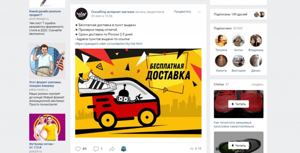 crossking.ru -