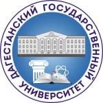 Дагестанский государственный университет отзывы