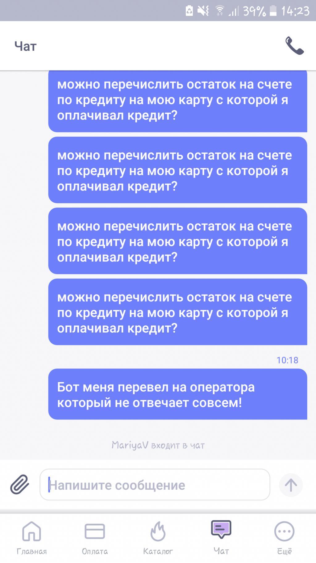 Банк Хоум Кредит - Позорище банк!