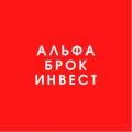 Фонд АльфаБрокИнвест отзывы