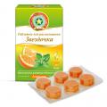 Звездочка таблетки для рассасывания апельсин 18 шт. отзывы