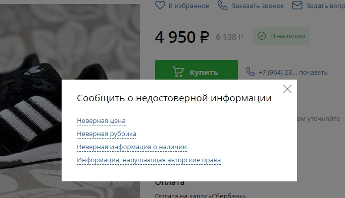 Satom.ru -
