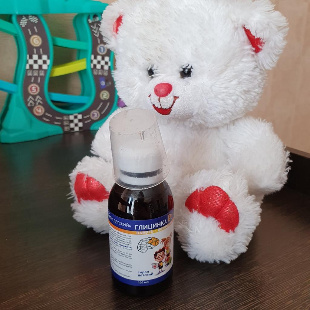 Глицинка D3 - Глицинка D3. Глицин для детей
