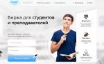 studentbar.ru - студенческие работы на заказ отзывы