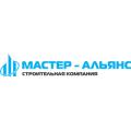 Мастер-Альянс ул. Ломоносова, 6, Алексин kolodec-topas.ru отзывы